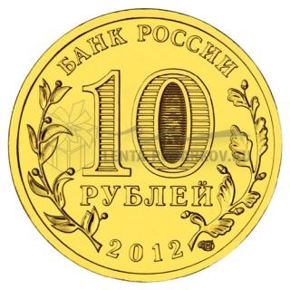 2012 1150 лет государственности