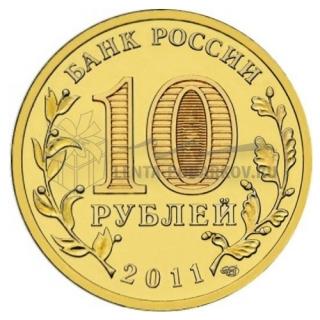2011 Курск