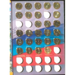 Набор биметаллических монет XF/UNC