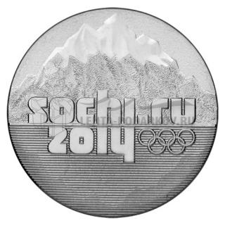 25 рублей 2014 Горы - Эмблема Сочи 2014