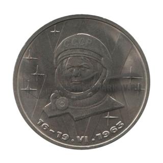 1983 20 лет первого полета женщины в космос