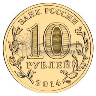 2014 Севастополь