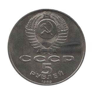 1989 Москва. Благовещенский собор