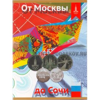 Олимпийские игры от Москвы до Сочи
