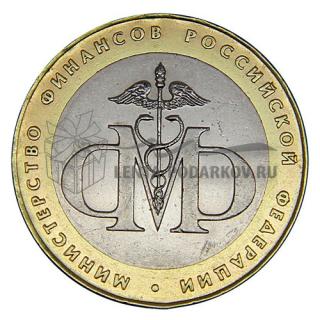 2002 Министерство финансов РФ