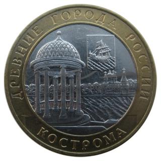 2002 Кострома