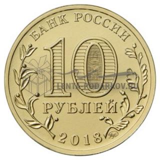 2018 ХХIХ Всемирная зимняя универсиада 2019 года в г. Красноярске
