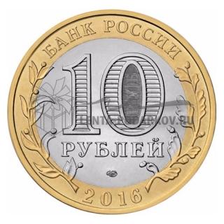 2016 Белгородская область