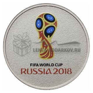 2018 Чемпионат мира по футболу FIFA 2018 в России (цветная)