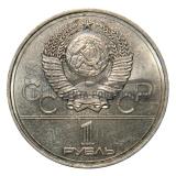 1977 Эмблема Московской Олимпиады