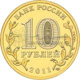 2011 50 лет полета в Космос