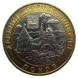 2003 Псков