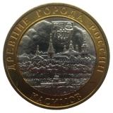 2003 Касимов
