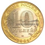 2004 Ряжск