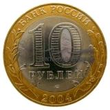 2004 Кемь