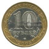 2005 Казань