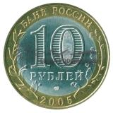 2005 Ленинградская область