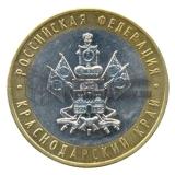 2005 Краснодарский край