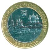 2006 Каргополь