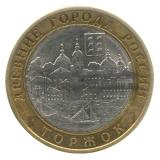 2006 Торжок