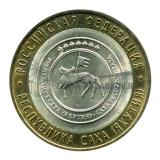 2006 Республика Саха (Якутия)