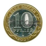 2007 Великий Устюг (СПМД)
