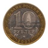 2007 Великий Устюг (ММД)