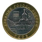 2007 Гдов (ММД)