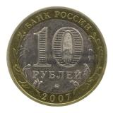 2007 Вологда (ММД)