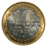 2007 Республика Башкортостан