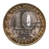2007 Республика Хакасия