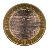 2008 Приозерск (СПМД)