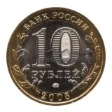 2008 Приозерск (ММД)