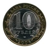 2008 Смоленск (СПМД)