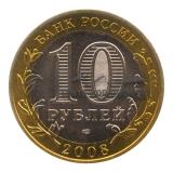 2008 Астраханская область (СПМД)