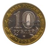2008 Владимир (СПМД)