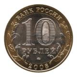 2008 Удмуртская республика (ММД)