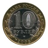 2008 Свердловская область (СПМД)