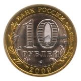 2009 Галич (СПМД)