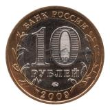 2009 Галич (ММД)