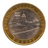 2009 Выборг (СПМД)
