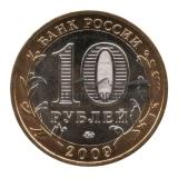 2009 Выборг (ММД)
