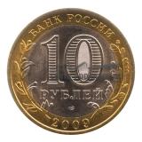 2009 Республика Адыгея (СПМД)