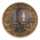 2009 Республика Калмыкия (СПМД)
