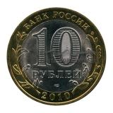 2010 Всероссийская перепись населения