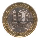 2010 Юрьевец