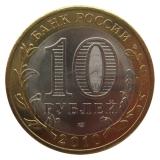 2010 Ямало-Ненецкий автономный округ