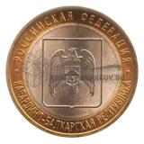 2008 Кабардино-Балкарская Республика (СПМД)