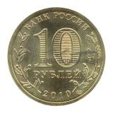 2010 Победа в Великой Отечественной войне 65 лет - эмблема