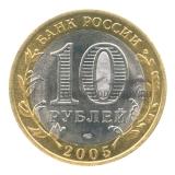 2005 Боровск